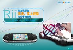深圳市锐爱科技有限公司